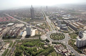 Capital Mundial del Libro 2104